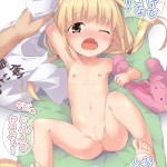 Lolicon Mix 1 (16)
