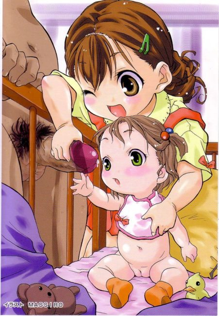 Various Artists Lolicon Images 41 (65)